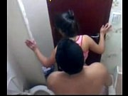 Espiados en el baño