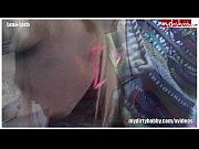 Азербайджански домашних панруха муж трахайт жыну