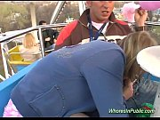 cute Chick rides tool in fun p