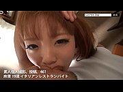 素人(しろうと)ギャルナンパハメ撮り動画