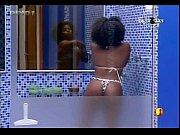 Big Brother Brasil 11 Janaina bydino