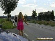 Порно расказы инцест в деревне