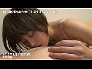 【森野明音】テニスコートの超美少女JDが~素人お宅訪問に~キタ━━(*゚∀゚*)━━!!(xvideos)