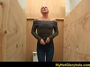 Watching wife wife doing prostate massage