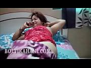 Spielwiese bottrop erotik kontaktanzeigen