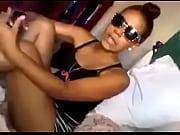 hot Dominican girl