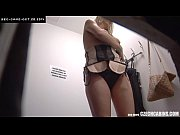 Busty Blonde Changing Bra in Store, bra babh Video Screenshot Preview