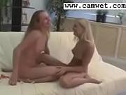 Секс взрослых дамочек