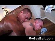 Порно узкая попа крик боль