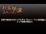 【ロリ動画 無修正】超可愛いギャルがライブチャットで彼氏のち●ぽ... - YourAVHost