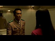Koreansex song seung heon in obsessed (2014)