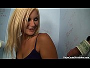 Hot Blonde Blows...