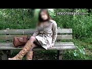 Видео и фото изнасмлования