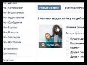 Порно фильмы русских студентов групповухи оргии