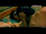 Indian Actress Awesome Nude Video, tamil actress ananya nude boobs Video Screenshot Preview 4