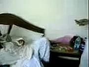 Call Girls, call gir pona nabar nagapur maharashtra sex hd vio Video Screenshot Preview