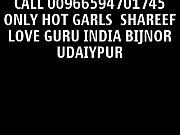 indian sex.MP4, indìan sex Video Screenshot Preview
