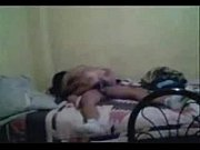 yajaira karina juarez, juarez Video Screenshot Preview