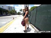 Julianna Vega Ass in th...