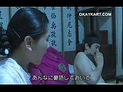 หนังโป๊จีน แม่บ้านขี้เงี่ยนไปให้เข้าเย็ดถึงที่