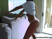 Brunette Brazilian Girl Sexy Dance