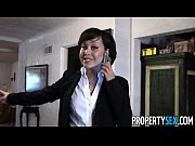 PropertySex - Cute...