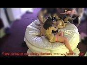 Ебет шикарную брюнетку с отличной фигурой порно видео