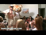 DANCINGBEAR - Special Delivery for College Girls db6292