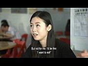 Порно фильм учитель и студентка