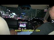 Порно видео для мобильного телефона 301