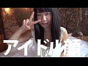 【ナンパTV】素人ナンパ伝説!女子アナ志望の女子大学生の二十歳の里穂さん