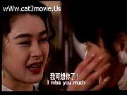 1-3.Lover.1993