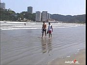fiesta brasileña – Gay Porn Video