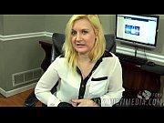 Наглая жена издевается над мужем видео