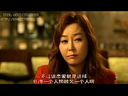 korean adult movie – outing [chinese subt …