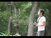 taiwanese gay hotel2 – Gay Porn Video