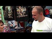 порно видео с мамками скачать