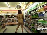 Extreme Japanese public...
