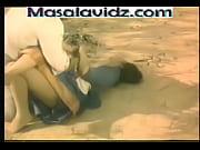 bangla forced, tamil actress ananya nude boobs Video Screenshot Preview 5