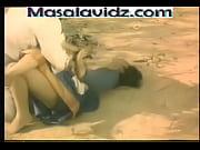 bangla forced, tamil actress ananya nude boobs Video Screenshot Preview 2