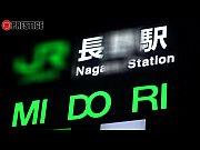 長野駅でナンパした美人JDがフェラチオしながらオナっちゃうようなドスケベ痴女wwwwww
