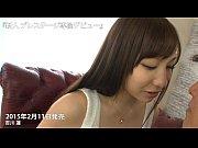 Yoshikawa Ren Rookie Prestige exclusive debut(prestige)