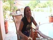 Ms. Juicy - Ebony sex