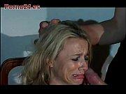 Picture El violador insaciable 1