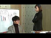 Son Ye Jin Korean Girl ...
