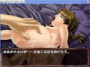 Порно ігри в нутри