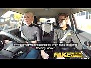 Fake Driving School les...