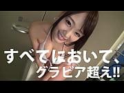 素人(しろうと)の3p・4p,ナンパ,ビキニ動画