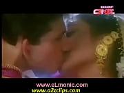 Rani Mukherjee Smooch From Raja Ki Ayegi Barat Hot Scene, smooch Video Screenshot Preview