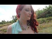 Hot Redhead Aurora Rose Interr